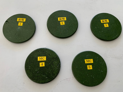 人工芝の再資源化、加工試作制作に成功。