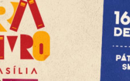 33ª Feira do Livro de Brasília vem aí