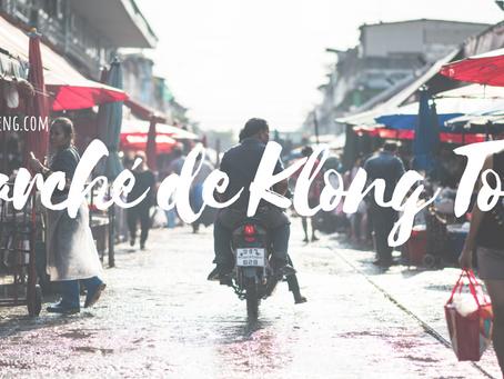 Photowalk: Marché de Klong Toey