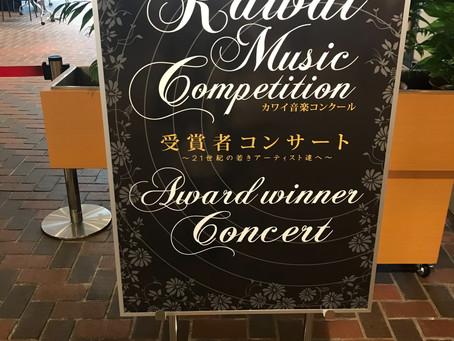 受賞者コンサート&美術展💫