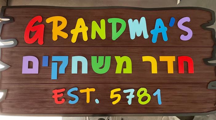 Grandma's, WI