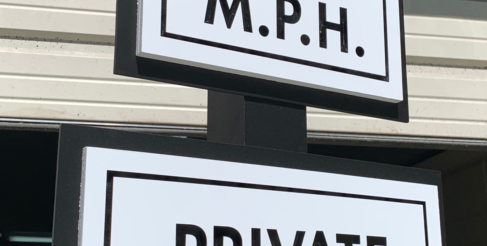 Speed Limit & Private Property Signs