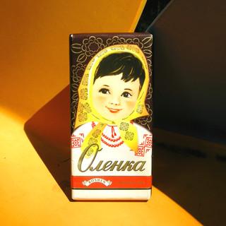 Ukraine from 'Bleder'