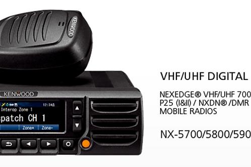 Kenwood NX-5000 Series