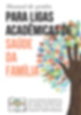 Manual gestão capa (2019).png