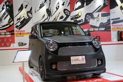 2015 Toyoto Auto Salon