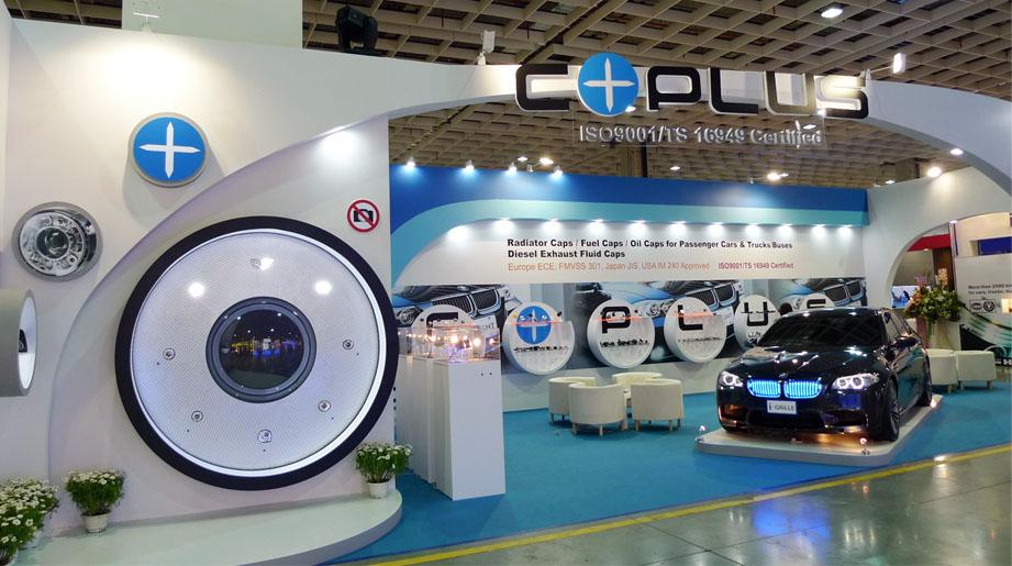 2012 Taipei AMPA