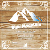 Every Wednesday Blue Mountain@fai
