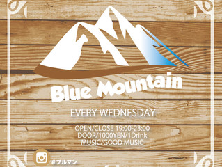 Every Wednesday Blue Mountain@fai