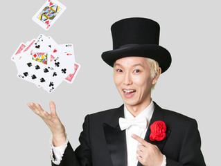 「たかお晃市クリスマスマジックショー!!」