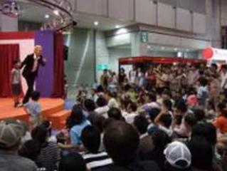 「東京おもちゃショー2018」テンヨーブース マジックショーのお知らせ