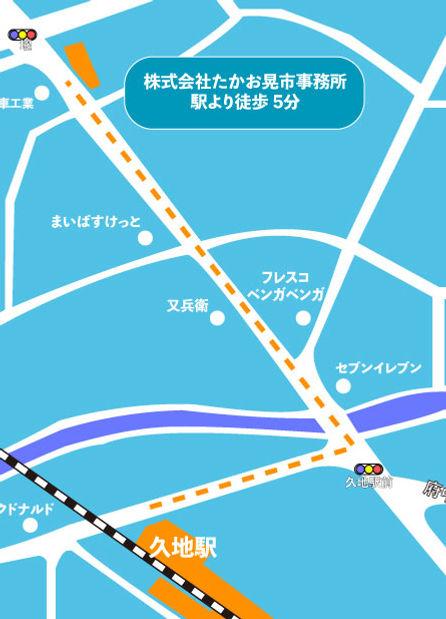 seki_map02 (1).jpg