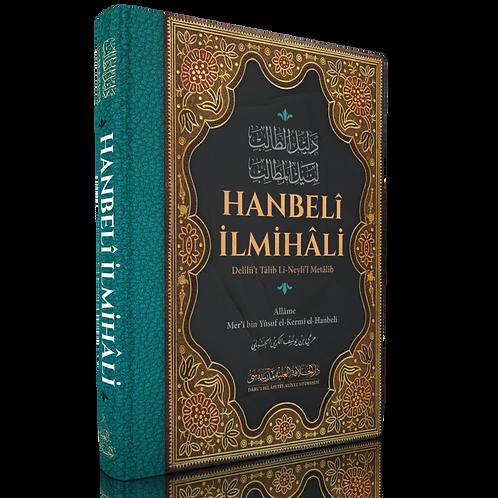 Hanbeli İlmihali - Mer'i b. Yusuf el-Kermi el-Hanbeli