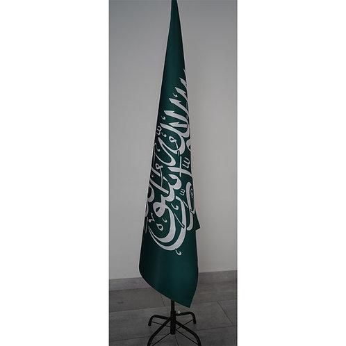 Tauhid Fahne in Grün