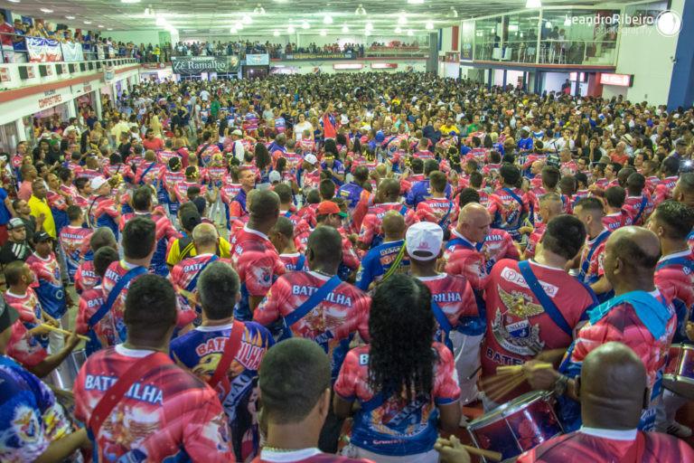 Ensaio Carnaval 2017