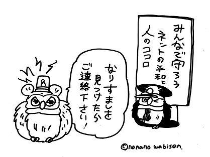 S__65904644.jpg