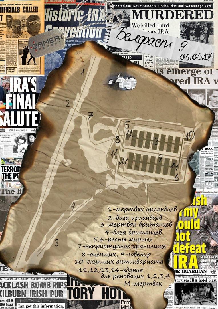 "Карта игры ""Белфаст-9"""