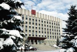 Администрация города Тюмени