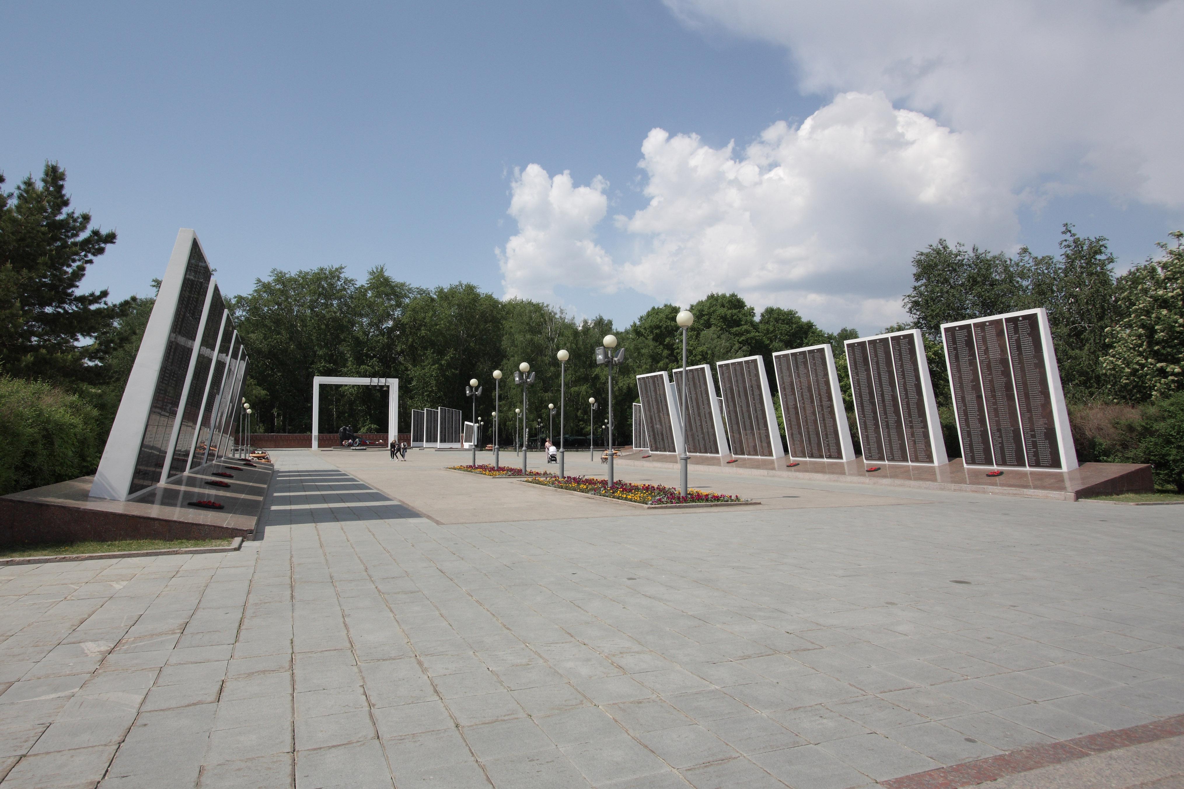 Комплекс «Площадь Памяти»