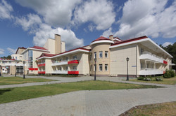 Санаторий «Тараскуль»