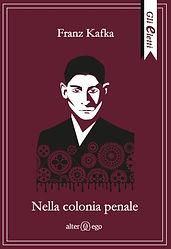 Kafka.jpeg