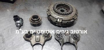 תיקון תיבת הילוכים  DCT 250