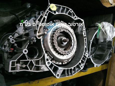 שיפוץ גיר אוטומטי לרכב מיצובישי