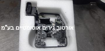 מחשב גיר dsg7
