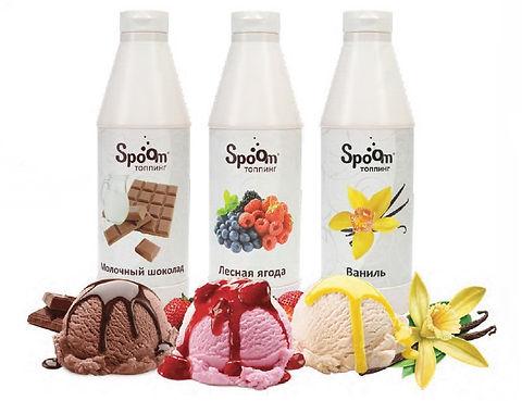 топпинги для мороженого.jpg