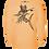 Thumbnail: Classic Series - Performance Long Sleeve (Sailfish)