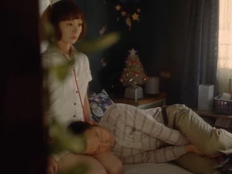 Boneca Inflável | Hirokazu Kore-eda | Japão |  2009 |