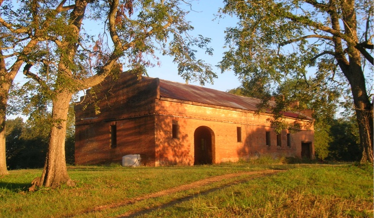 Historic Rosalie Sugarmill