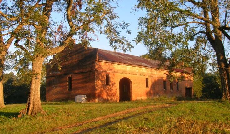 Historic Rosalie Sugarmill