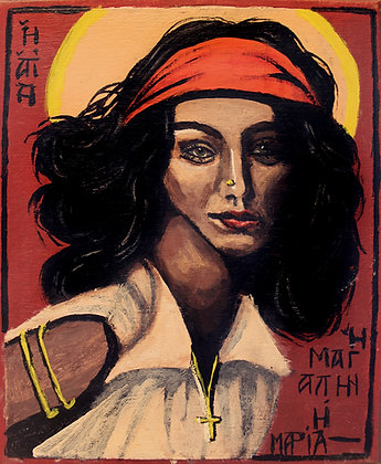 St. Mary Magdalene Prayer Card