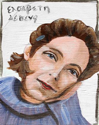 """Bl. Elisabeth Leseur 8x10"""" Print"""