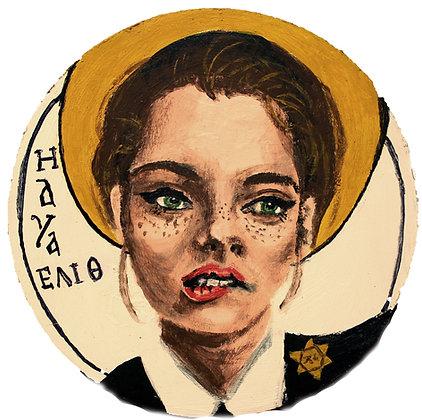 St. Edith Stein 5x7 print