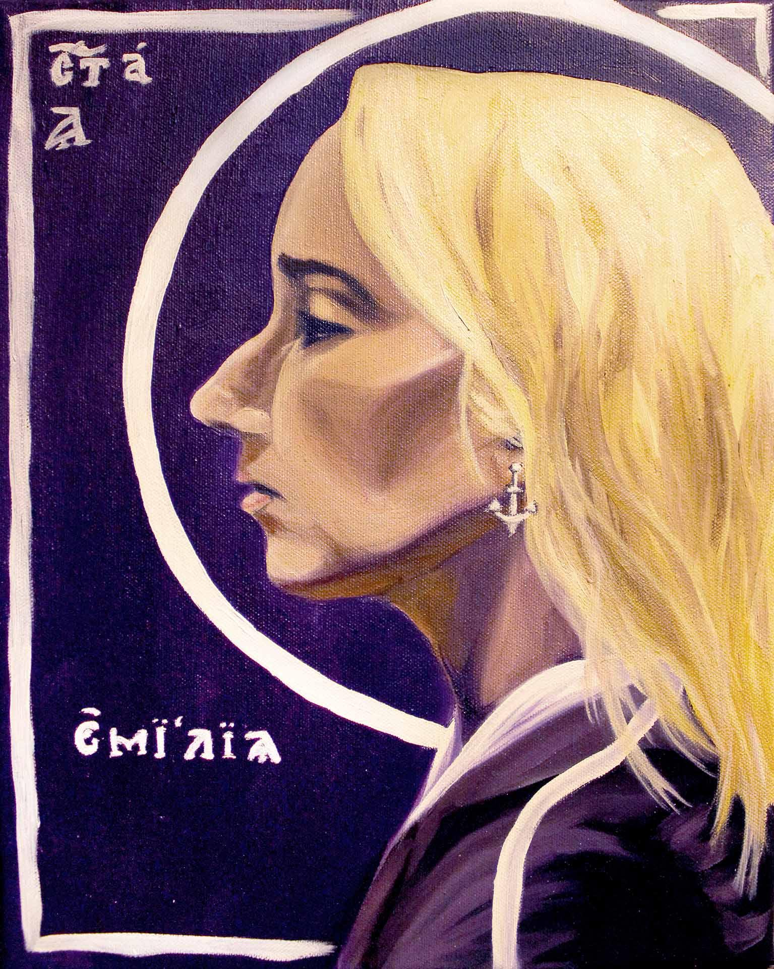 Emily de Vialar