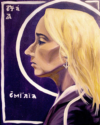 "St. Emily de Vialar 5x7"" print"