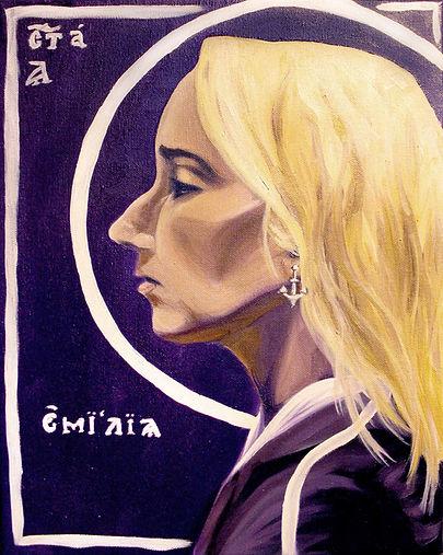 Emily de Vialar.jpg
