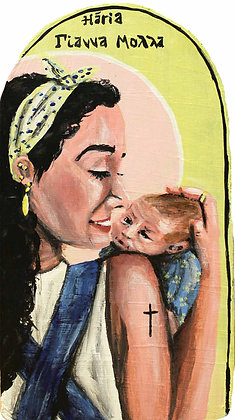 "St. Gianna Molla 5x7"" print"