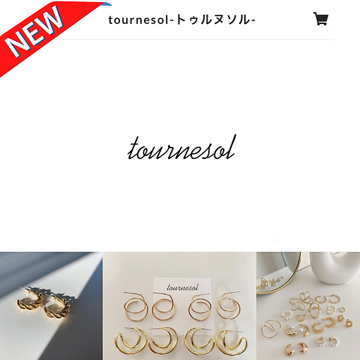 official tournesol