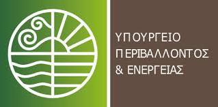 Νέο Χωροταξικό & Πολεοδομικό Νομοσχέδιο - Αυθαίρετα - Εκτός Σχεδίου Δόμηση