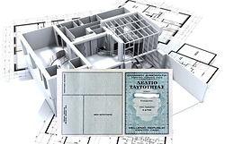 Ταυτότητα-κτιρίου-1040x450.jpg