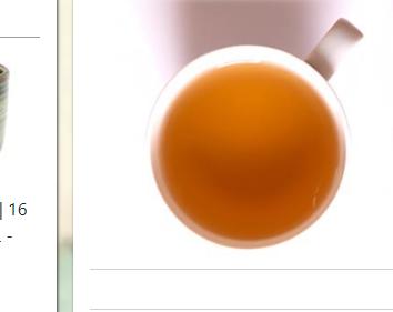 New Mexico Tea Company