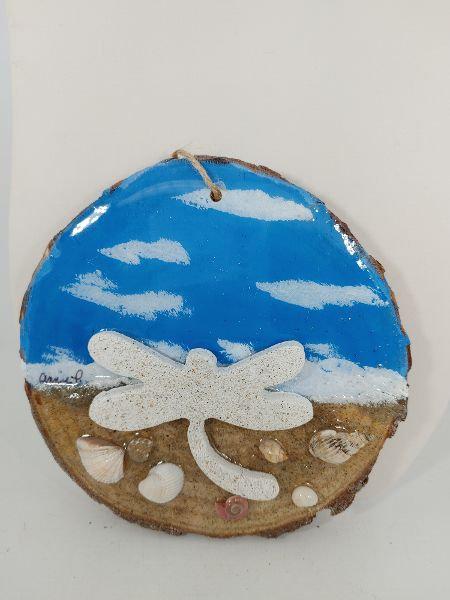 Love this Beach - Dragon fly ornament 1095-2