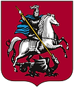 1920px-Coat_of_Arms_of_Moscow.png