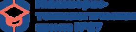 лого-горизонтальное.png