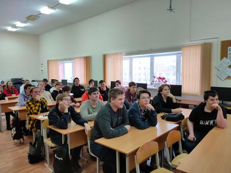 Встреча с психологом СПб ГБУЗ Городской поликлиники 76