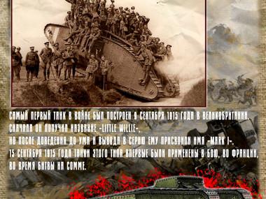 Алексеев И.jpg