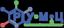 лого РУМЦ -3 .png